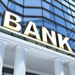 Банки Родников