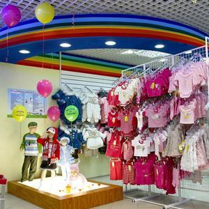 Детские магазины Родников