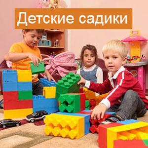 Детские сады Родников