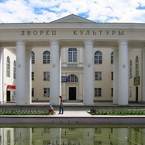 Дворцы и дома культуры Родников