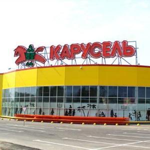 Гипермаркеты Родников