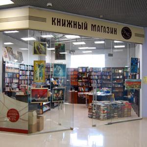 Книжные магазины Родников