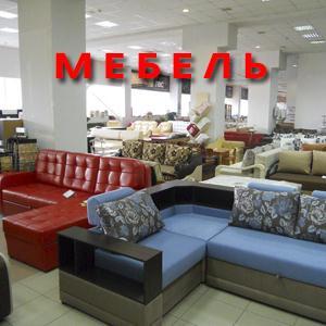 Магазины мебели Родников