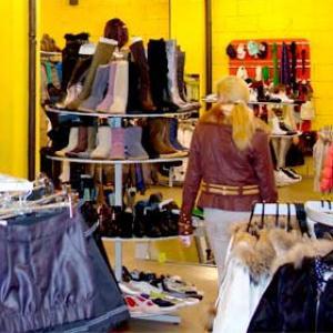 Магазины одежды и обуви Родников