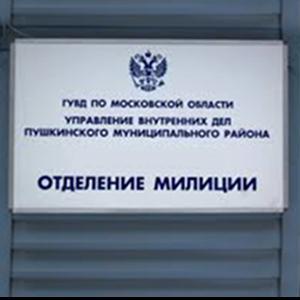 Отделения полиции Родников