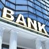 Банки в Родниках