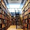 Библиотеки в Родниках