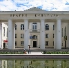Дворцы и дома культуры в Родниках
