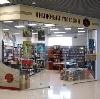 Книжные магазины в Родниках