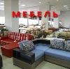 Магазины мебели в Родниках