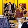 Магазины одежды и обуви в Родниках