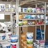 Строительные магазины в Родниках