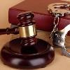 Суды в Родниках