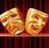 Театры в Родниках
