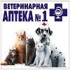 Ветеринарные аптеки в Родниках