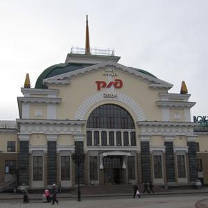 Железнодорожные вокзалы Родников