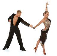 Школа свадебных танцев Id - иконка «танцы» в Родниках